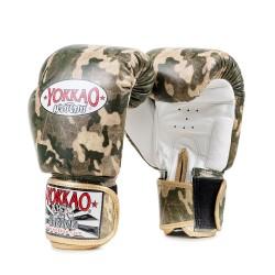 Boxerské_rukavice_Yokkao_Camo_zelená