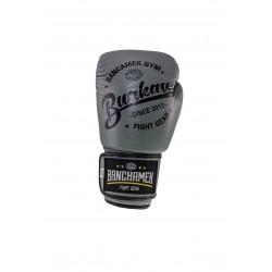 Boxerské_rukavice_Buakaw_šedé