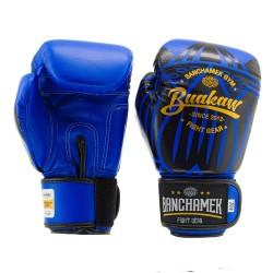 Boxerské_rukavice_Buakaw_Lotus_modré