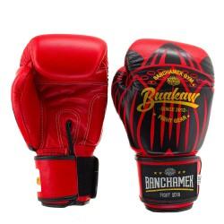 Boxerské_rukavice_Buakaw_Lotus_červené